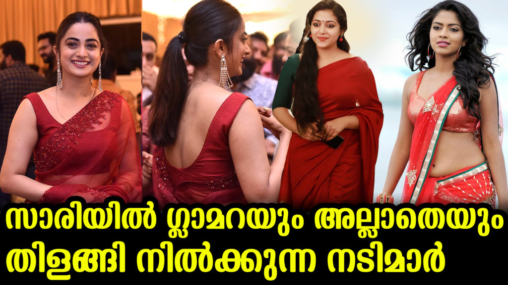 actress in red saree