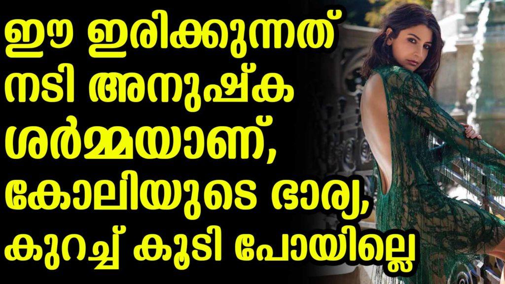 anushka sharam green dress