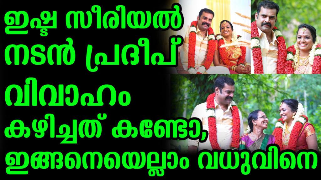 pradeep chandran wedding copy