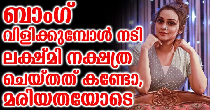 lakshmi nakshathra live