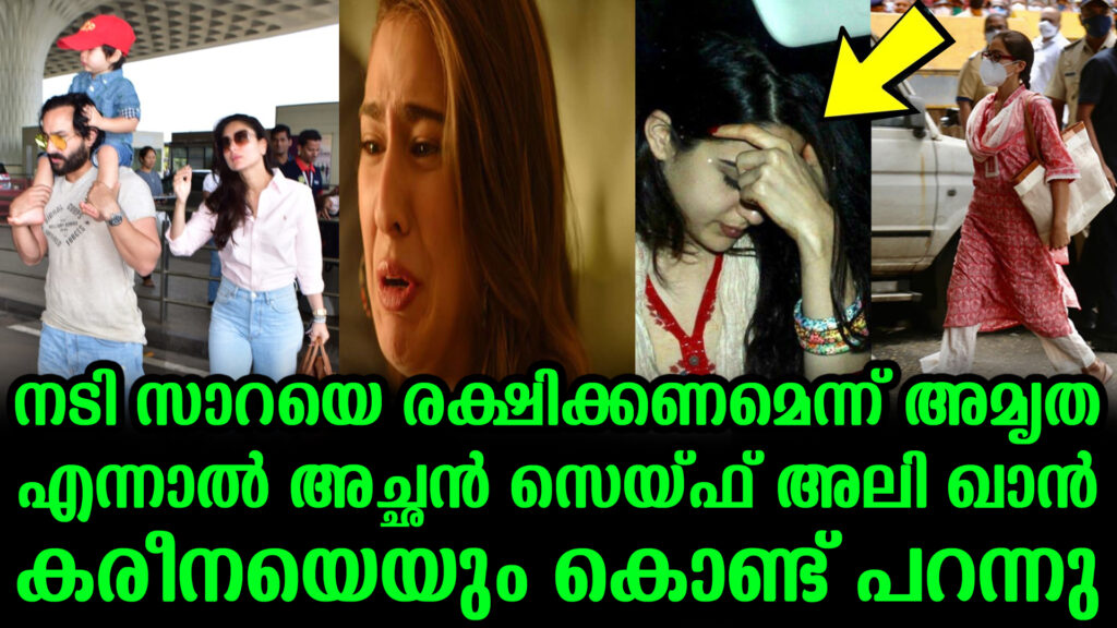 sara ali khan mom seek help copy
