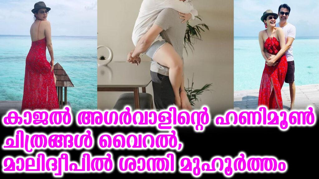 kajal agarwal honeymoon