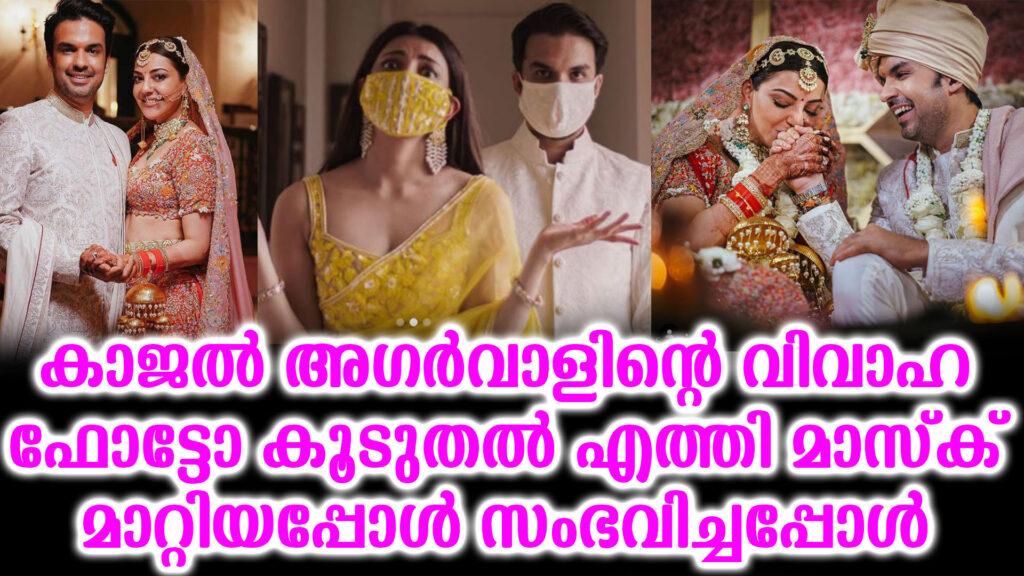 kajal agarwal marry stills