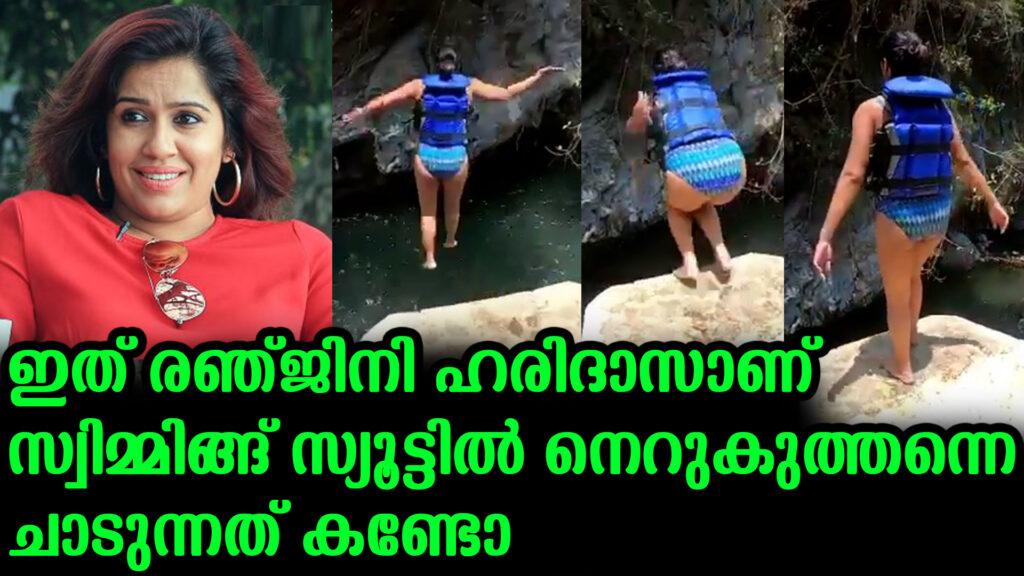 ranjini haridas diving