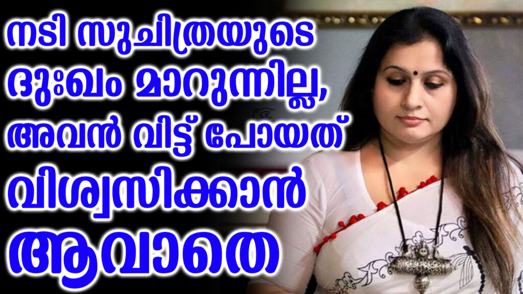 suchithra insta post