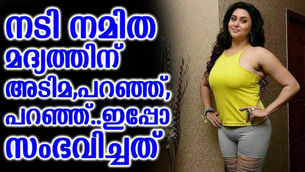 namitha2