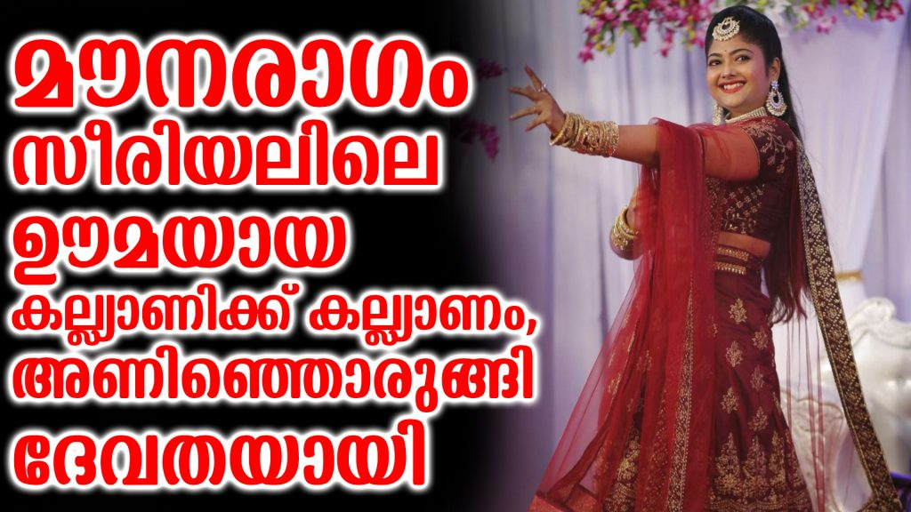 aishwarya ramsi