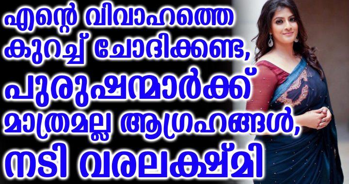 varalakshmi noto marriage