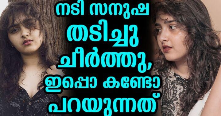 sanushathadi