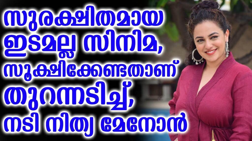 kanchana nithya